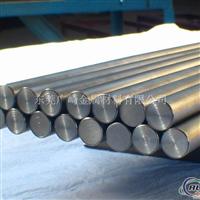 7075铝棒直径14.6mm铝棒