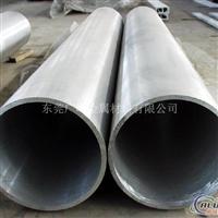 6063铝管外径250mm铝管