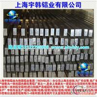 宇韓鋁業現貨銷售1080鋁錠