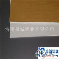 广州彩涂铝板.彩涂铝板牌号