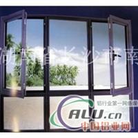 铝材门窗,幕墙。湖南南中铝业