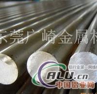 6063铝棒进口6063铝棒价格