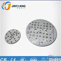 LED日光灯铝基板 铝基板设计