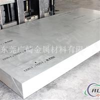 5052铝板5052国标铝板报价