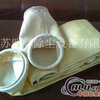 专业生产高温除尘布袋收尘袋