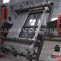 专业铝型材焊接、铝材焊接、铝焊接