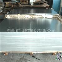 5005H34铝棒质量保证 5005铝板