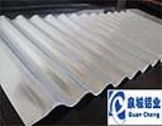 防锈铝板价格.进口防锈铝板.