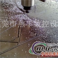 武汉铝板雕花机厂家直销13652653169