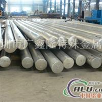 供应铝合金920A 900A 850A 美国