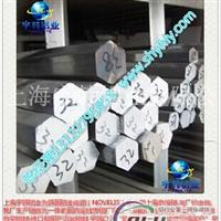 上海宇韩主营生产2A02六角铝