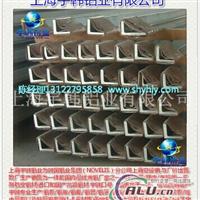 宇韩铝业厂家临盆2A02角铝