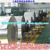 宇韩铝业临盆发卖2A02铝卷