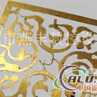 海南铝板雕花机厂家直销13652653169