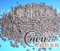 种种型号制氮机公用分子筛