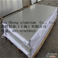 5083鋁板【支持零售】5083薄鋁板