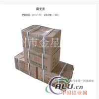 磷变质 专业生产