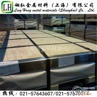 7175铝板7175超硬铝板