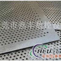 上海鋁板雕花機廠家直銷13652653169