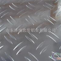 山东.防滑铝板防锈铝板压花铝板