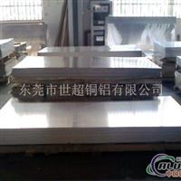 3003H12铝板批发厂家市场走势