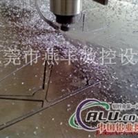 北京鋁塑板開槽雕刻機廠家直銷13652653169