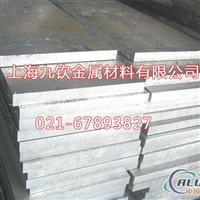 5052耐蚀铝板 5052铝板