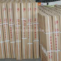 纯铝焊丝商标ER1100(SAl1、S301)
