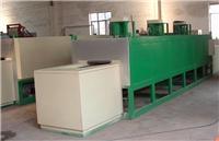 廠銷機械零件碳氮爐