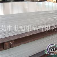 耐腐蚀3003铝板 3003H14铝板