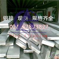 3004铝板 304铝锰合金板
