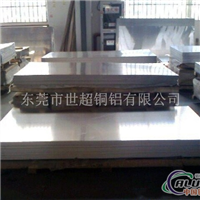 易成形3003铝板 3003H24铝板容
