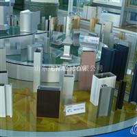 建筑幕墙铝型材选用依据以供参考