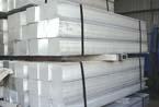 供应铝合4009 4010 4011(美国 )