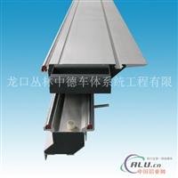 木工机械铝型材推台、导轨