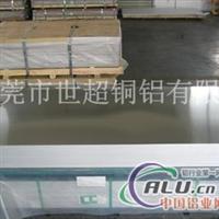 防锈铝3003铝板 3003H12铝板