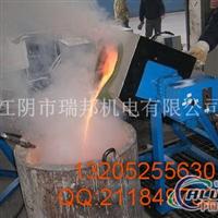 熔铝炉 化铜炉 化铜水的设备