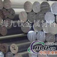 6082铝板 进口美铝6082