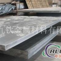 7005铝板 进口美铝7005价格