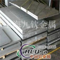 AA7075铝板 进口铝板7075