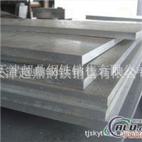 长春铝板7075铝板7075航空铝板