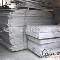 5086耐蚀铝合金  5086铝板
