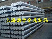 上海韵哲主要供应AZ62M―F镁棒
