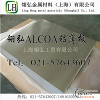 5082超宽铝材,铝板5082材质