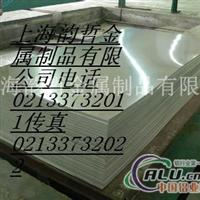 现货供应MgAl6ZnF25―T6镁板
