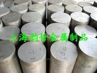 上海韵哲主要销售AM60B―F镁棒
