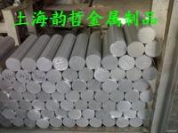 上海韵哲现货供应AZ80M―F镁棒