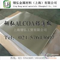 LF12铝材成分,铝板LF12加工