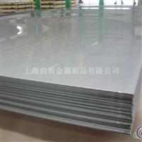 上海韻哲銷售GDMgAl4Sil—T6鎂板