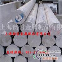 上海韵哲专业生产AZ31T―F镁棒